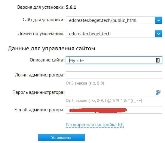 Install Wordpress - settings